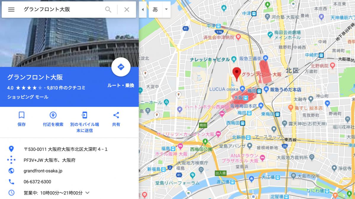 グランフロント大阪の地図